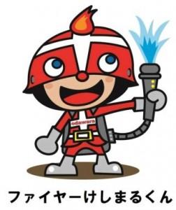 03_odawarashi