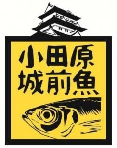 05_odawarashi