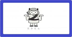 00_akitakadashi