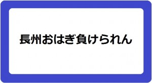 00_hagishi