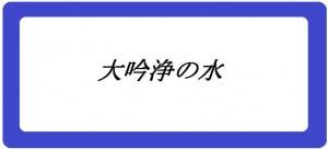 00_iwakunishi