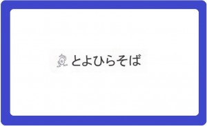 00_kitahiroshimamachi