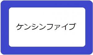 00_kudamatsushi