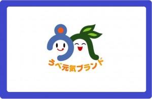 00_ubeshi