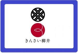 00_yanaishi