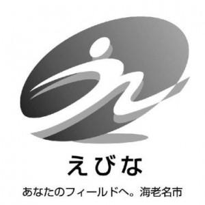 01_ebinashi