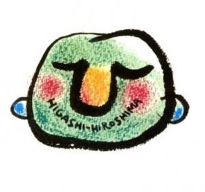 01_higashi_hiroshimashi