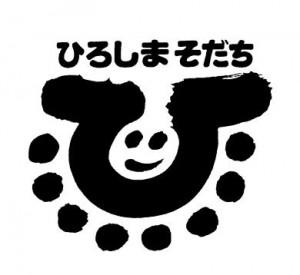 01_hiroshimashi