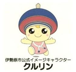 01_iseharashi