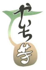 01_kaiseimachi