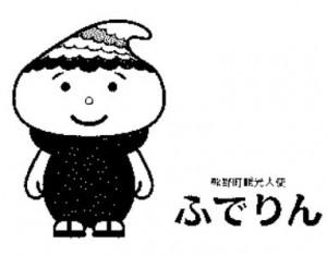 01_kumanocho