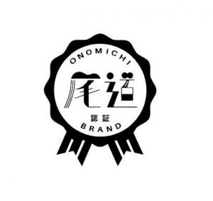 01_onomichishi