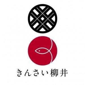 01_yanaishi