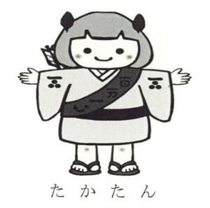 02_akitakadashi