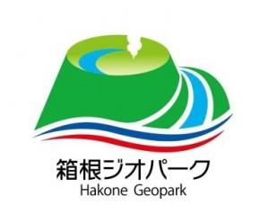 02_hakonemachi