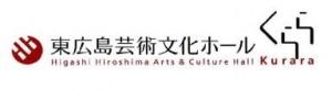 02_higashi_hiroshimashi