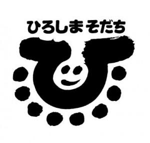 02_hiroshimashi