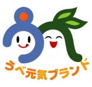 02_ubeshi