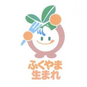 03_fukuyamashi