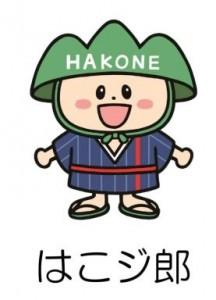 03_hakonemachi