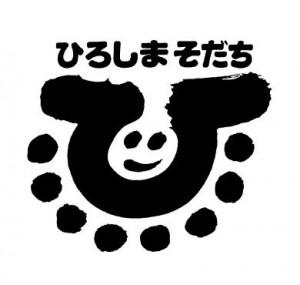 03_hiroshimashi