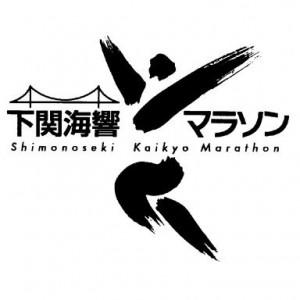 03_shimonosekishi