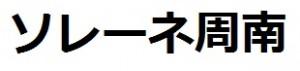 03_shunanshi