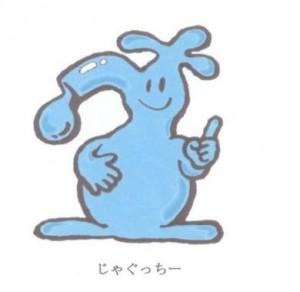 04_hiroshimashi