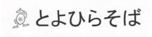 04_kitahiroshimamachi