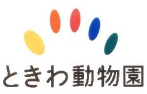 04_ubeshi