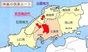06_akitakadashi