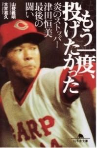 08_shunanshi