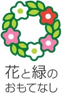 10_hiroshimashi