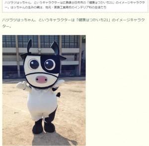 11_hatsukaichishi