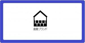 00_kurashikishi