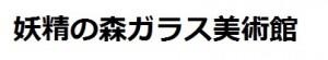 01_kagaminocho