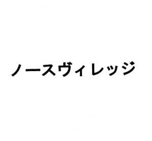 01_shoocho