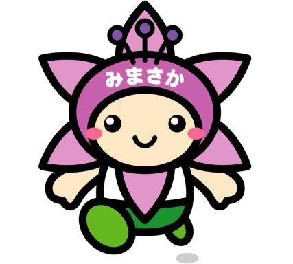 美作市の商標です。岡山県内の31自治体の中で商標取得数が第3位です。
