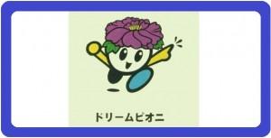 00_matsueshi