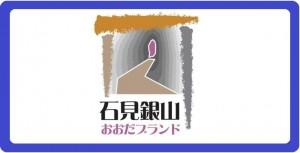 00_oodashi