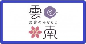 00_unnanshi