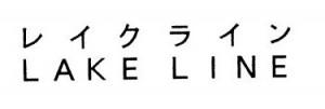 01_matsueshi