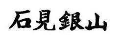 01_oodashi