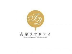 01_takahashishi
