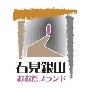 02_oodashi