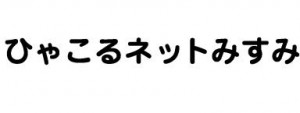 04_hamadashi