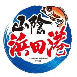 07_hamadashi
