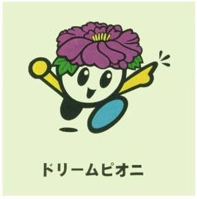 10_matsueshi