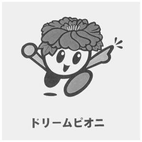 11_matsueshi