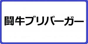 00_okinoshimacho